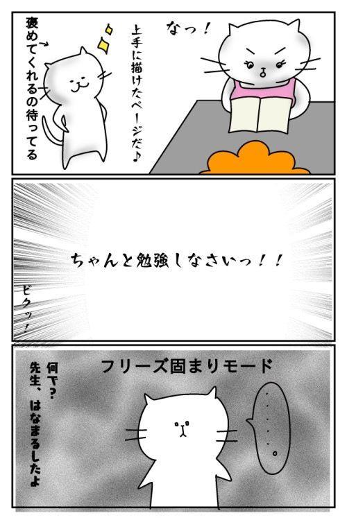 f:id:nekowamegusuri163:20190420161743j:plain