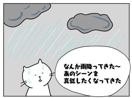 f:id:nekowamegusuri163:20190624093406j:plain