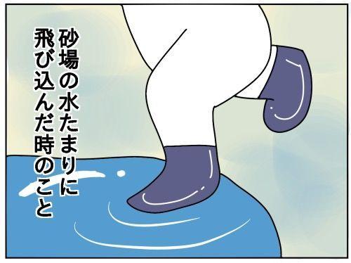 f:id:nekowamegusuri163:20190629140631j:plain