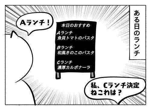 f:id:nekowamegusuri163:20190725095736j:plain