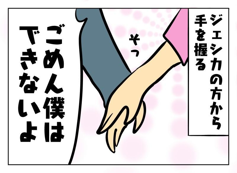 f:id:nekowamegusuri163:20190826153357j:plain