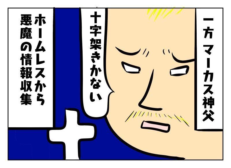 f:id:nekowamegusuri163:20190826153444j:plain