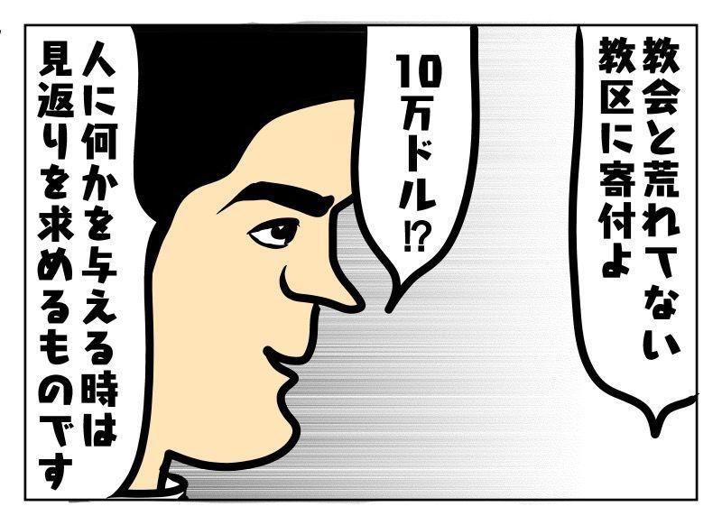 f:id:nekowamegusuri163:20190826153530j:plain
