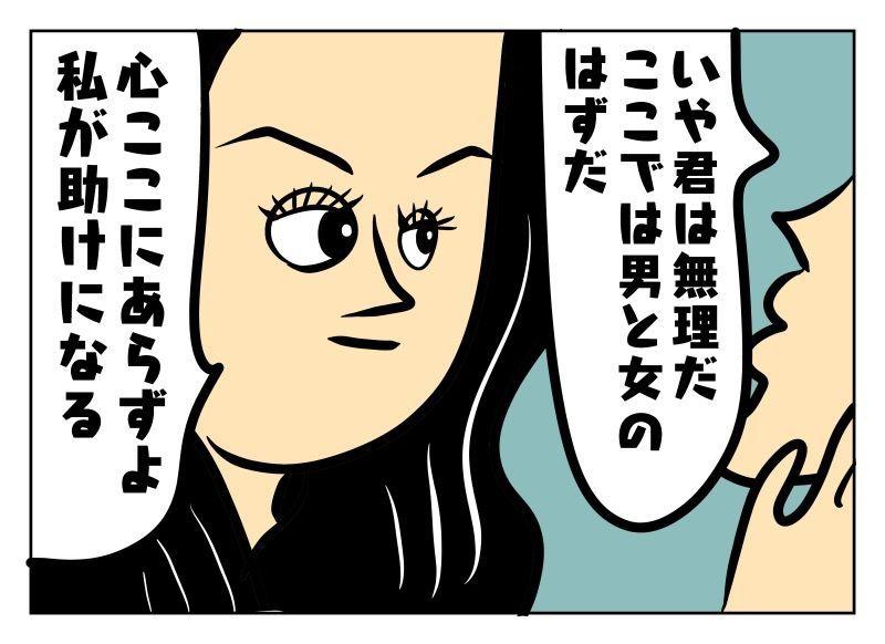 f:id:nekowamegusuri163:20190826154352j:plain