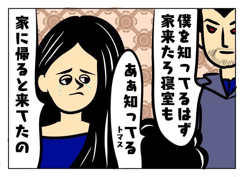 f:id:nekowamegusuri163:20190826154526j:plain