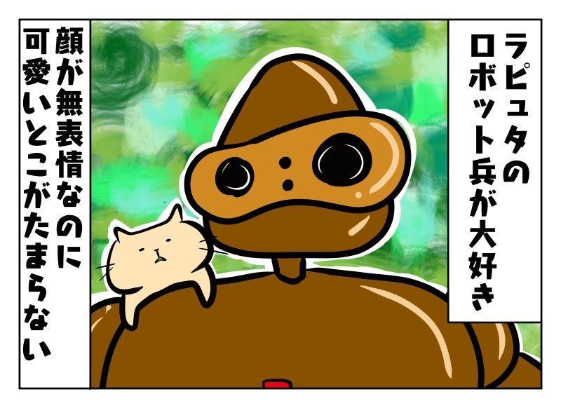 f:id:nekowamegusuri163:20190830130100j:plain