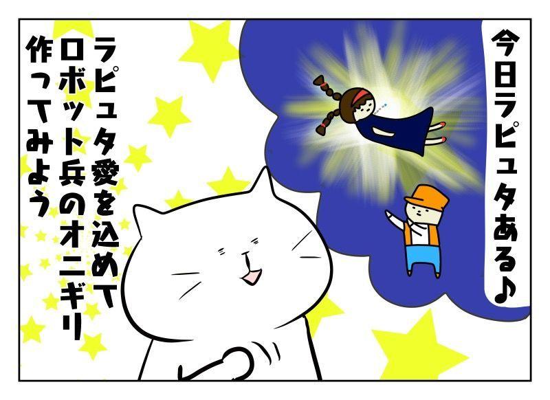 f:id:nekowamegusuri163:20190830130122j:plain
