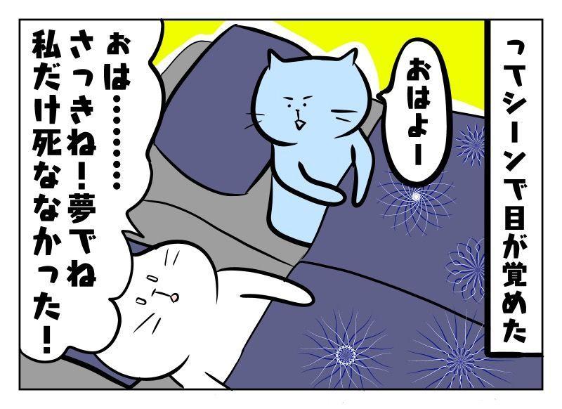 f:id:nekowamegusuri163:20190830134008j:plain