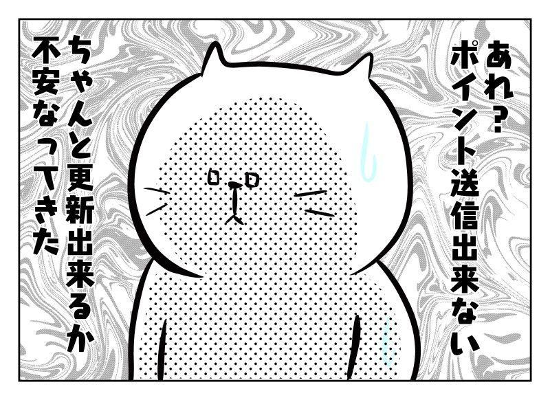 f:id:nekowamegusuri163:20190902140130j:plain