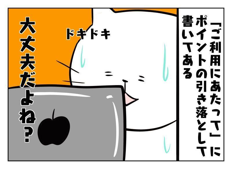 f:id:nekowamegusuri163:20190902140144j:plain