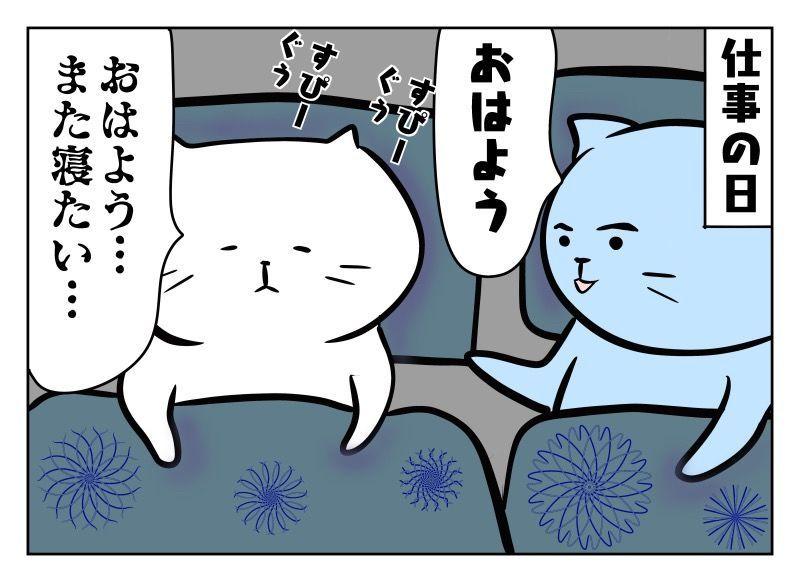 f:id:nekowamegusuri163:20190907205813j:plain
