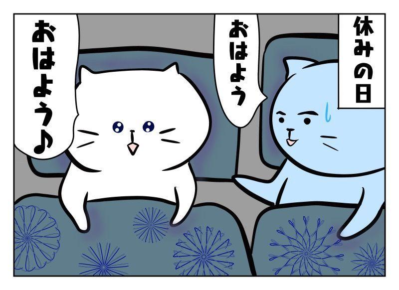 f:id:nekowamegusuri163:20190907205818j:plain