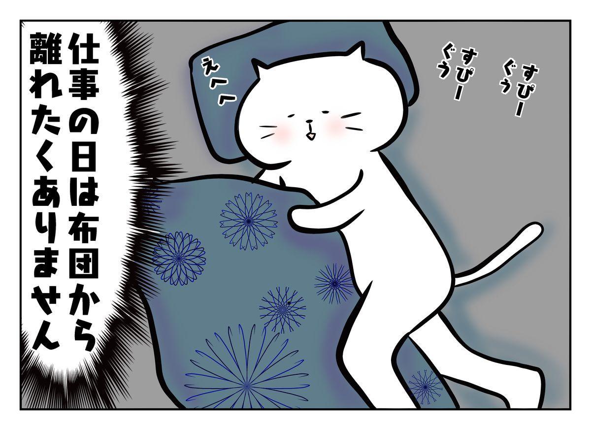 f:id:nekowamegusuri163:20190907205826j:plain