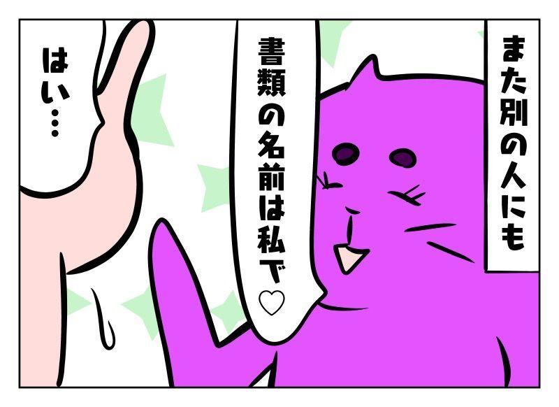 f:id:nekowamegusuri163:20190920133642j:plain