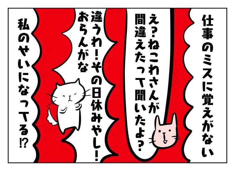 f:id:nekowamegusuri163:20190920133650j:plain