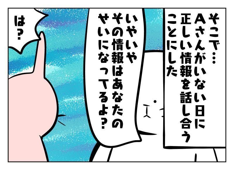 f:id:nekowamegusuri163:20190920133652j:plain
