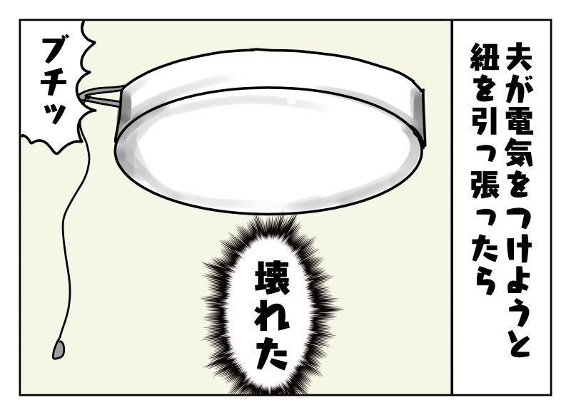 f:id:nekowamegusuri163:20190925152059j:plain