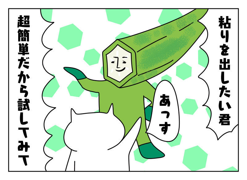 f:id:nekowamegusuri163:20191012120636j:plain