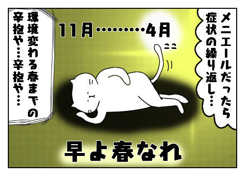 f:id:nekowamegusuri163:20191130080952j:plain
