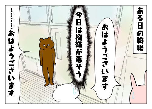 f:id:nekowamegusuri163:20191202112204j:plain