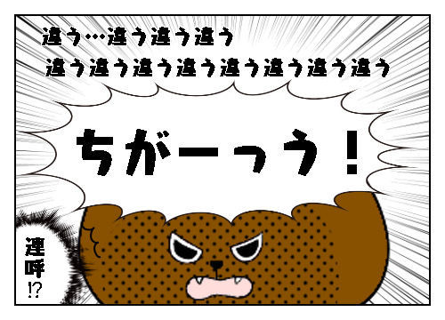 f:id:nekowamegusuri163:20191202112346j:plain