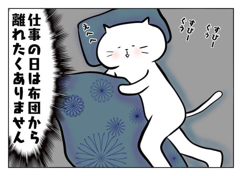 f:id:nekowamegusuri163:20200419100759j:plain