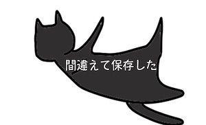 f:id:nekowamegusuri163:20200419151155j:plain
