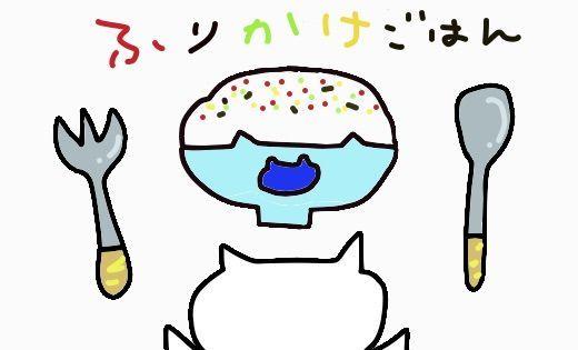 f:id:nekowamegusuri163:20200419152905j:plain