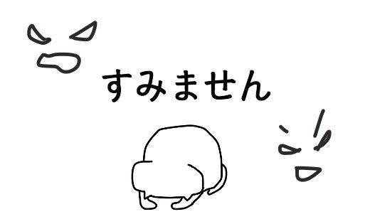 f:id:nekowamegusuri163:20200419154309j:plain