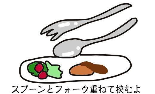 f:id:nekowamegusuri163:20200419154801j:plain