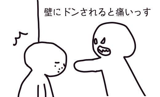 f:id:nekowamegusuri163:20200419154909j:plain