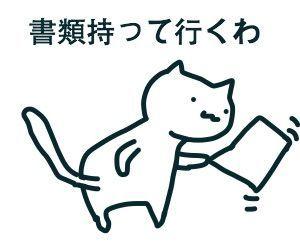 f:id:nekowamegusuri163:20200419161115j:plain