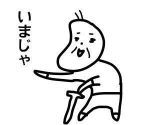f:id:nekowamegusuri163:20200420143817j:plain