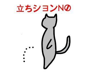 f:id:nekowamegusuri163:20200420144032j:plain