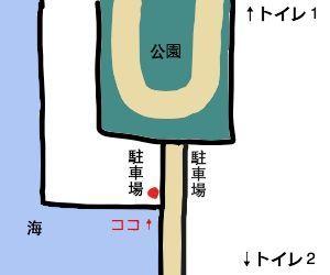 f:id:nekowamegusuri163:20200420144048j:plain