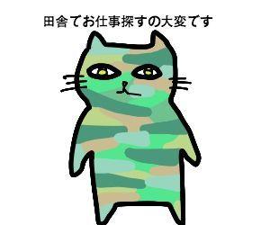 f:id:nekowamegusuri163:20200420144151j:plain