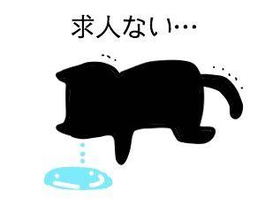 f:id:nekowamegusuri163:20200420144206j:plain