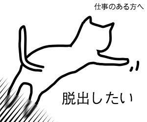 f:id:nekowamegusuri163:20200420144217j:plain