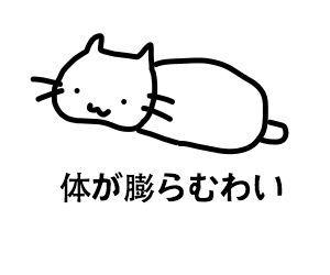 f:id:nekowamegusuri163:20200420144307j:plain