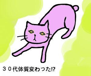 f:id:nekowamegusuri163:20200420144454j:plain