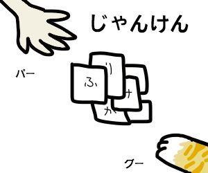 f:id:nekowamegusuri163:20200420144644j:plain