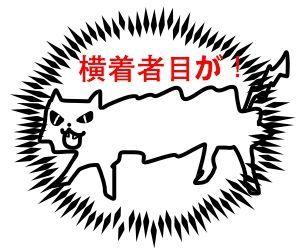 f:id:nekowamegusuri163:20200420144658j:plain