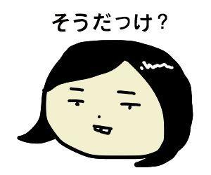 f:id:nekowamegusuri163:20200420144708j:plain