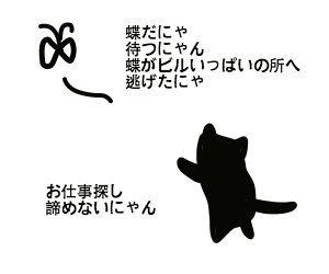 f:id:nekowamegusuri163:20200420145400j:plain