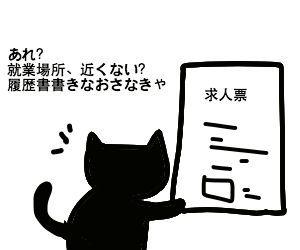 f:id:nekowamegusuri163:20200420145856j:plain