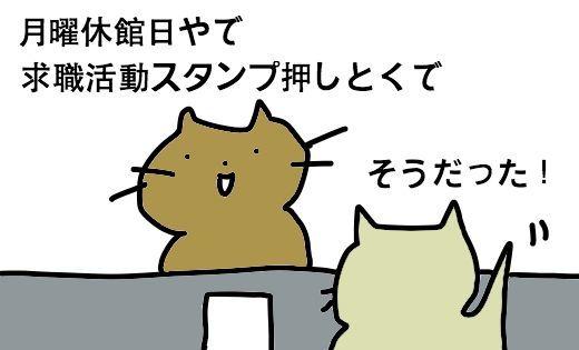 f:id:nekowamegusuri163:20200420145910j:plain
