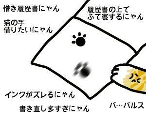 f:id:nekowamegusuri163:20200420145936j:plain