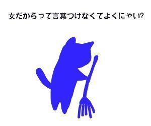 f:id:nekowamegusuri163:20200420150018j:plain