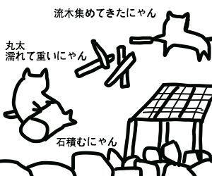 f:id:nekowamegusuri163:20200420150300j:plain