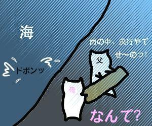 f:id:nekowamegusuri163:20200420150701j:plain